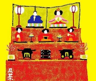 15春の季語・行事・雛祭り【イラスト】.jpg