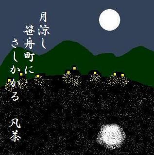 22夏の季語・天文=夏の月.jpg
