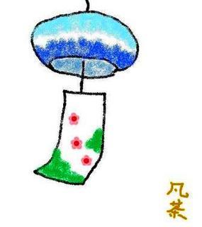 24夏の季語・生活・風鈴【イラスト】.jpg