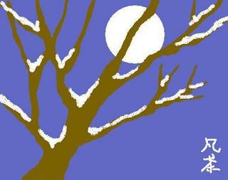 42冬の季語・天文ー冬の月【イラスト】.jpg