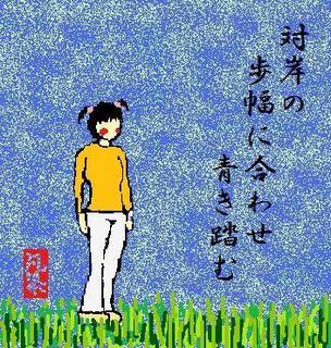 14春の季語・生活_踏青.jpg