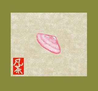 16春の季語・動物・桜貝.jpg