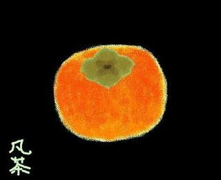 37秋の季語・植物・柿(イラスト).jpg