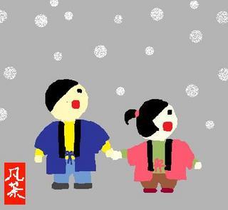 42冬の季語・天文-初雪.jpg