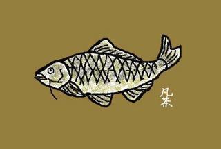46冬の季語・動物・寒鯉【イラスト】.jpg
